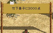 RedStone-06.05.30[01].jpg